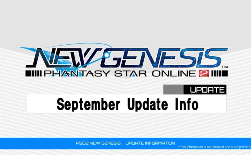 Récapitulatif du stream PSO2: NGS Headline #3 du 24 août 2021