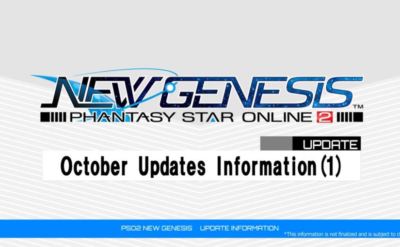 Récapitulatif du stream PSO2: NGS Headline #4 du 5 octobre 2021
